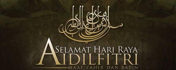 hari-raya-aidilfitri-2012